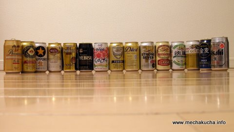 The 15 reviewed beer cans