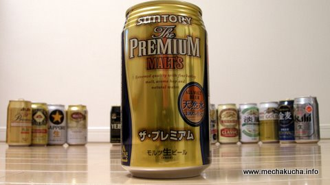 "Suntory ""The Premiums Malt's"""