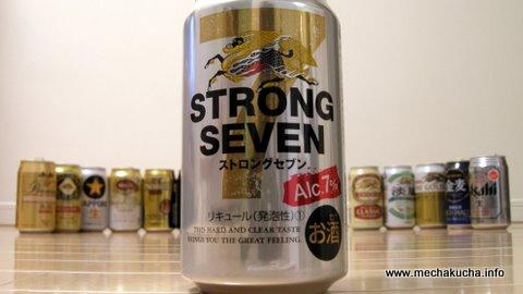 """Kirin """"Strong Seven"""""""