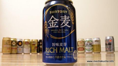 """Suntory """"Rich Malt"""""""