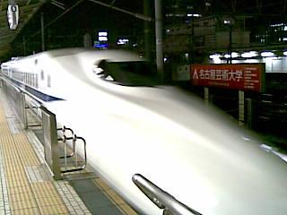 700 series arriving in Nagoya