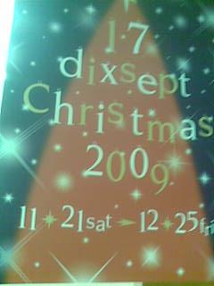 17 Dix Sept Christmas