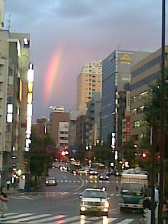 Meguro sunset rainbow