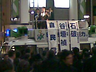 Tanigaki