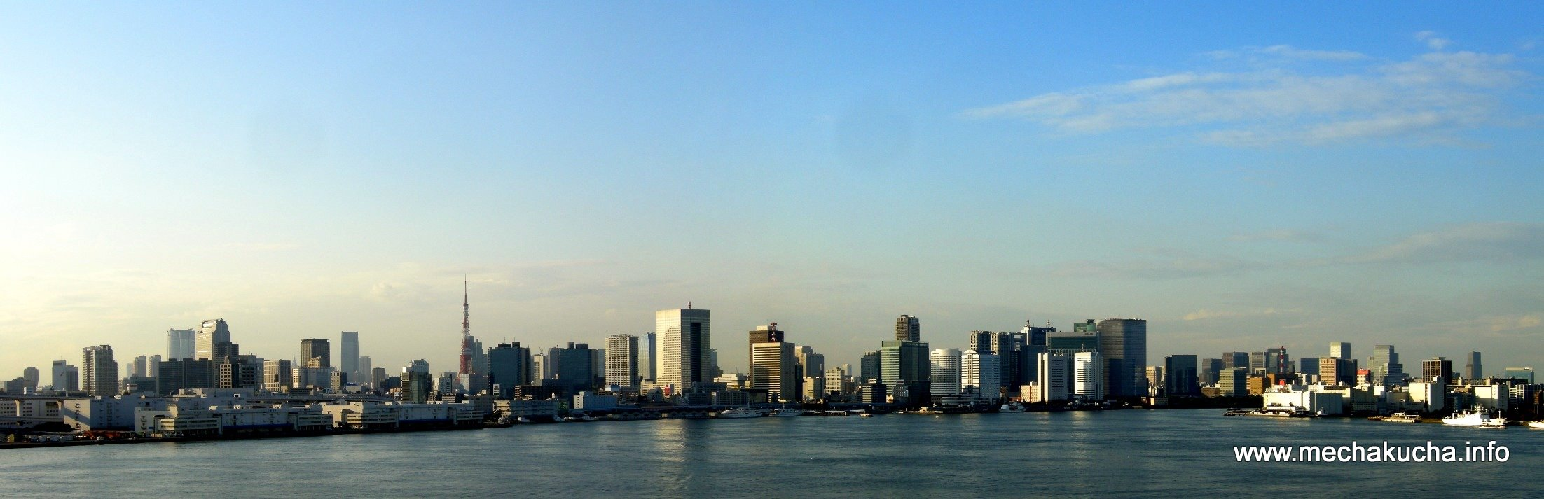 Tokyo from Rainbow Bridge