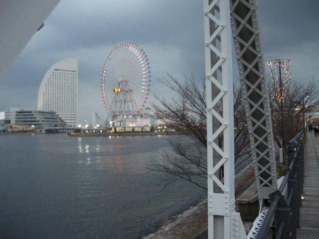 Yokohama Minato Mira