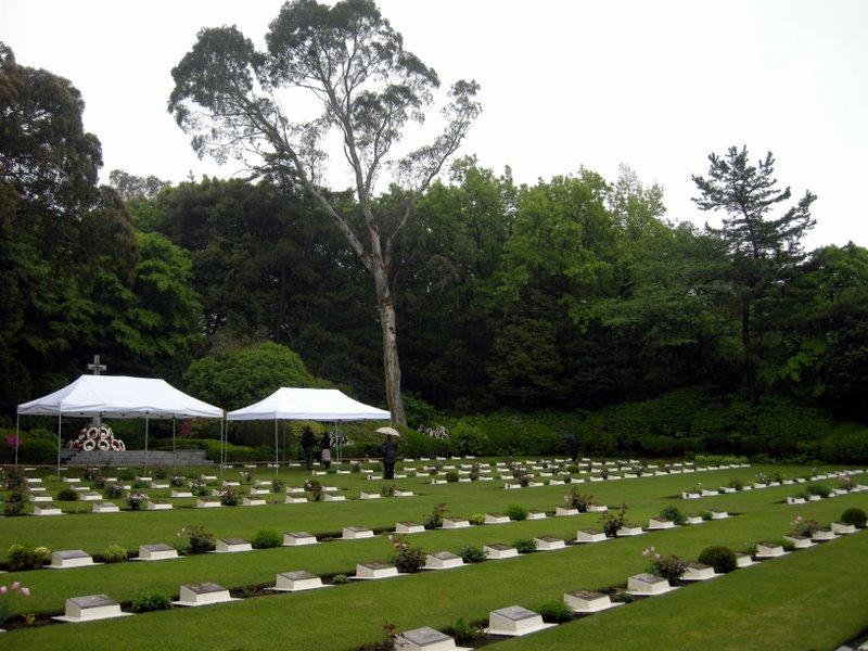 Australian Section, Commonwealth War Cemetery, Hodogaya