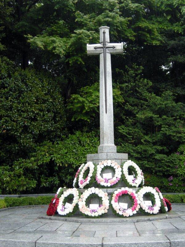 Memorial Cross, Australian Section, Commonwealth War Cemetery, Hodogaya