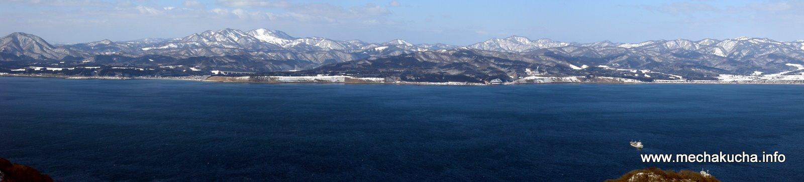 hakodake panorama