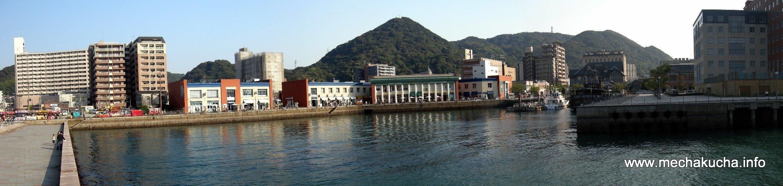 Mojiko Harbour