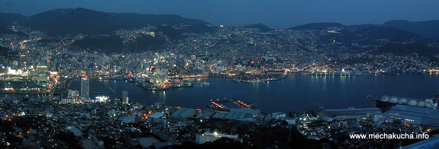 Nagasaki night panorama
