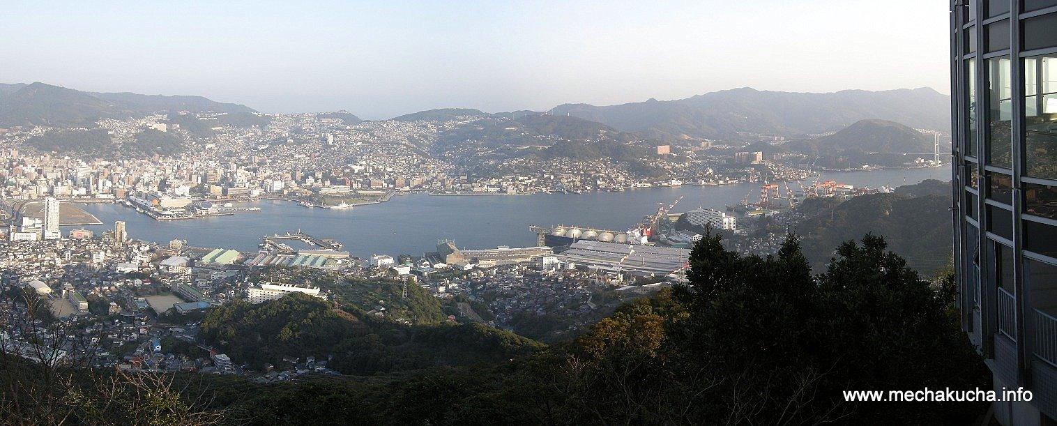 Nagasaki Panorama1